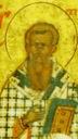 Михаил Синадский (Фригийский), свт.