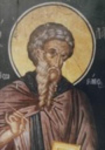 Лазарь Иконописец, прп.