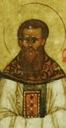 Максимиан (Максим) Константинопольский, свт.