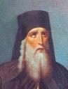 Киприан Устюжский, прп.*