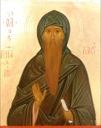 Геннадий Костромской, Любимский, прп.