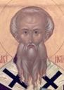 Феофилакт Никомидийский, свт.