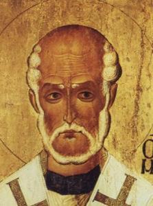 Григорий Чудотворец, Неокесарийский, свт. ?>