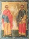 Дамиан Асийский, св.