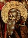 Иродион Илоезерский, прп.