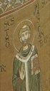 Фома Константинопольский, свт.