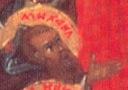 Михаил Сингелл, Константинопольский, прп.