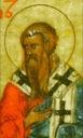 Сосипатр ап., еп. Иконийский