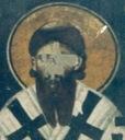 Евстафий Сербский, свт.