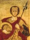 Зосима Аполлониадский, мч.