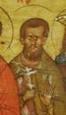 Роман Кесарийский, Антиохийский, мч.