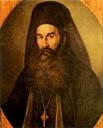 Григорий Константинопольский, сщмч.*