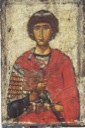 Георгий Победоносец, вмч.