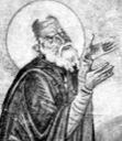 Иоанн Хозевит, прп.