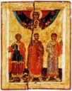 Викентий Августопольский, мч.