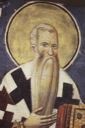 Кириак Иерусалимский, сщмч.