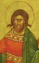 Фотий Никомидийский, мч.