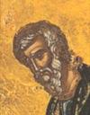 Иосиф Аримафейский, прав.*