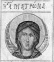 Матрона Константинопольская, прп.