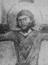 Феодор Пергийский (Памфилийский), мч.