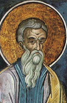 Преподобный Кириак | Православный церковный календарь на каждый день |  Православие и Мир