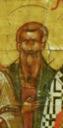 Варлаам Антиохиец, Кесарийский, мч.