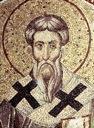 Григорий Армянский, сщмч.