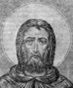 Паисий Хилендарский, прп.
