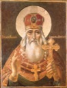 Макарий Каневский, Овручский, прмч.