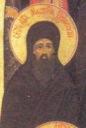Мартин Туровский, прп.