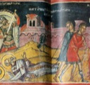 Ипполит Остинский, Римский, сщмч.