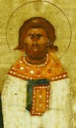 Аристоклий Саламинский, мч.