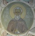 Григорий Пельшемский, прп.
