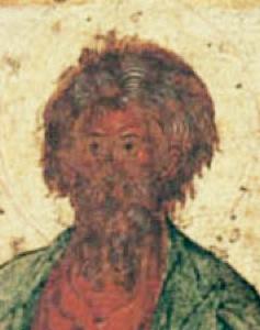 Андрей Константинопольский, блж. ?>