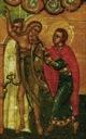 Андрей Константинопольский, блж.