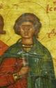 Савватий Антиохийский, мч.