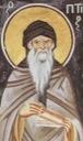 Макарий Александрийский, прп.