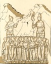 Вифлеемские младенцы (14 000), мчч.