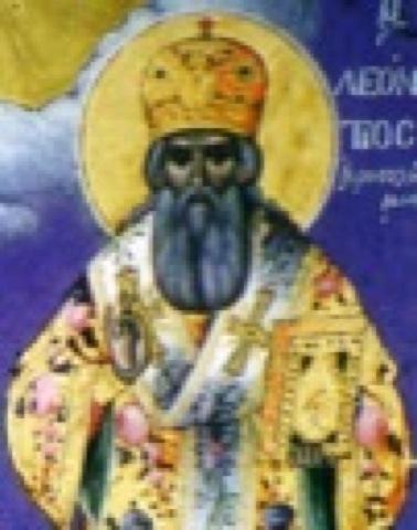 Леонтий Иерусалимский, свт.