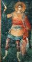 Прокопий Кесарийский, вмч.