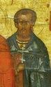 Севериан Севастийский (другой), мч.