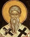 Иерофей Афинский, сщмч.