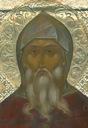 Платон Студийский, прп.