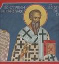 Киприан Карфагенский, сщмч.