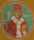 Фотий Константинопольский, свт.