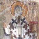 Георгий Антиохийский, Писидийский, свт.