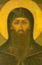 Евфимий Суздальский, прп.