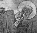 Дионисий Александрийский, сщмч.