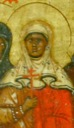 Агапия Аквилейская, мц.