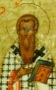 Василий Амасийский, сщмч.